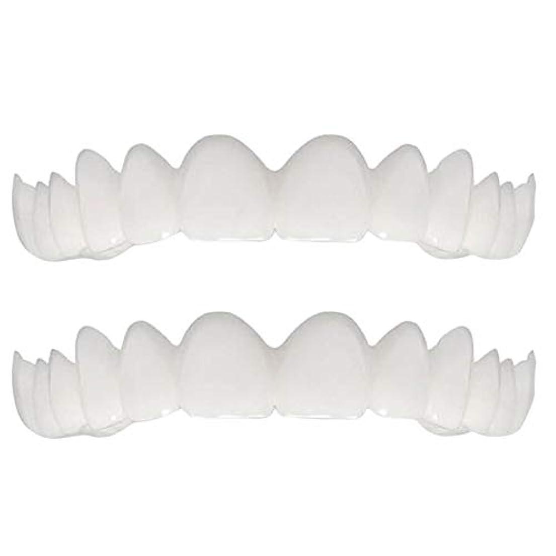 描く幸福衝突シリコーンシミュレーション義歯、白い歯ブレースの上下の列(2セット),Boxed,UpperLower