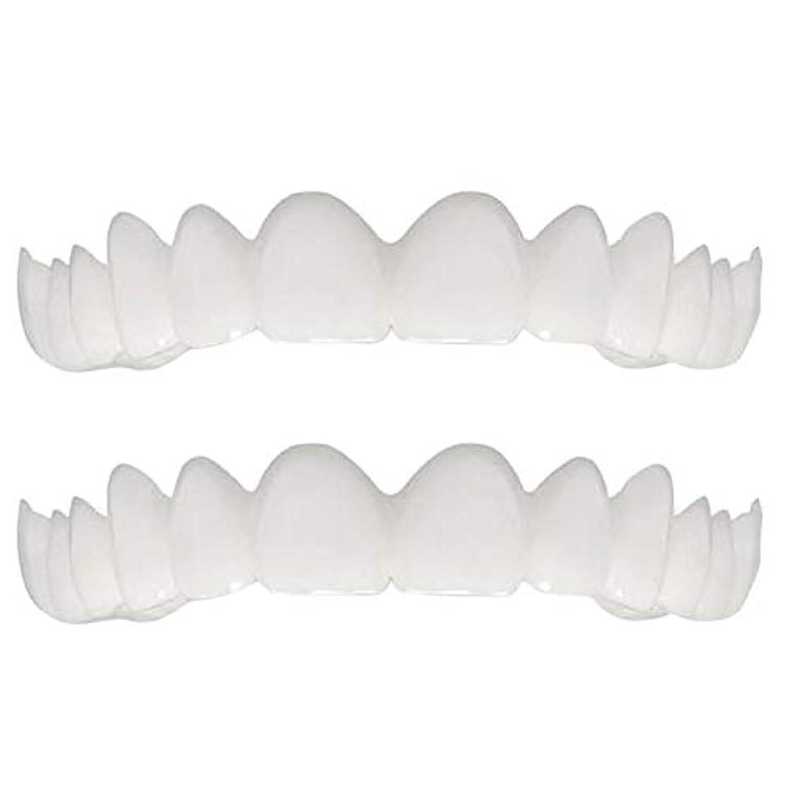 大佐フォージマッサージシリコーンシミュレーション義歯、白い歯ブレースの上下の列(2セット),Boxed,UpperLower