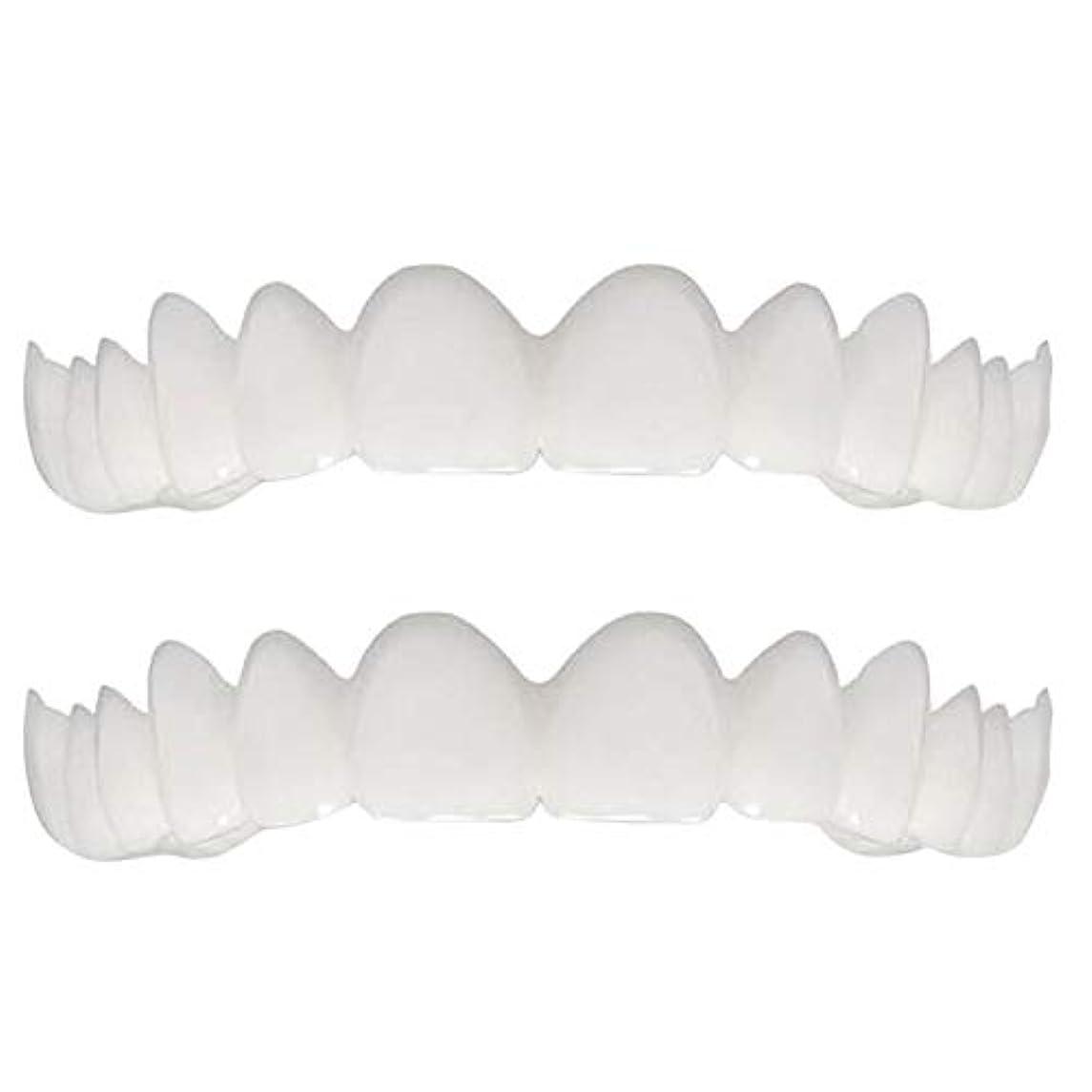 ステープル登録鼓舞するシリコーンシミュレーション義歯、白い歯ブレースの上下の列(5セット),Boxed,UpperLower