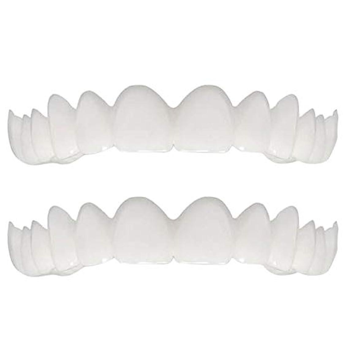 露骨な精算アルカイックシリコーンシミュレーション義歯、白い歯ブレースの上下の列(5セット),Boxed,UpperLower