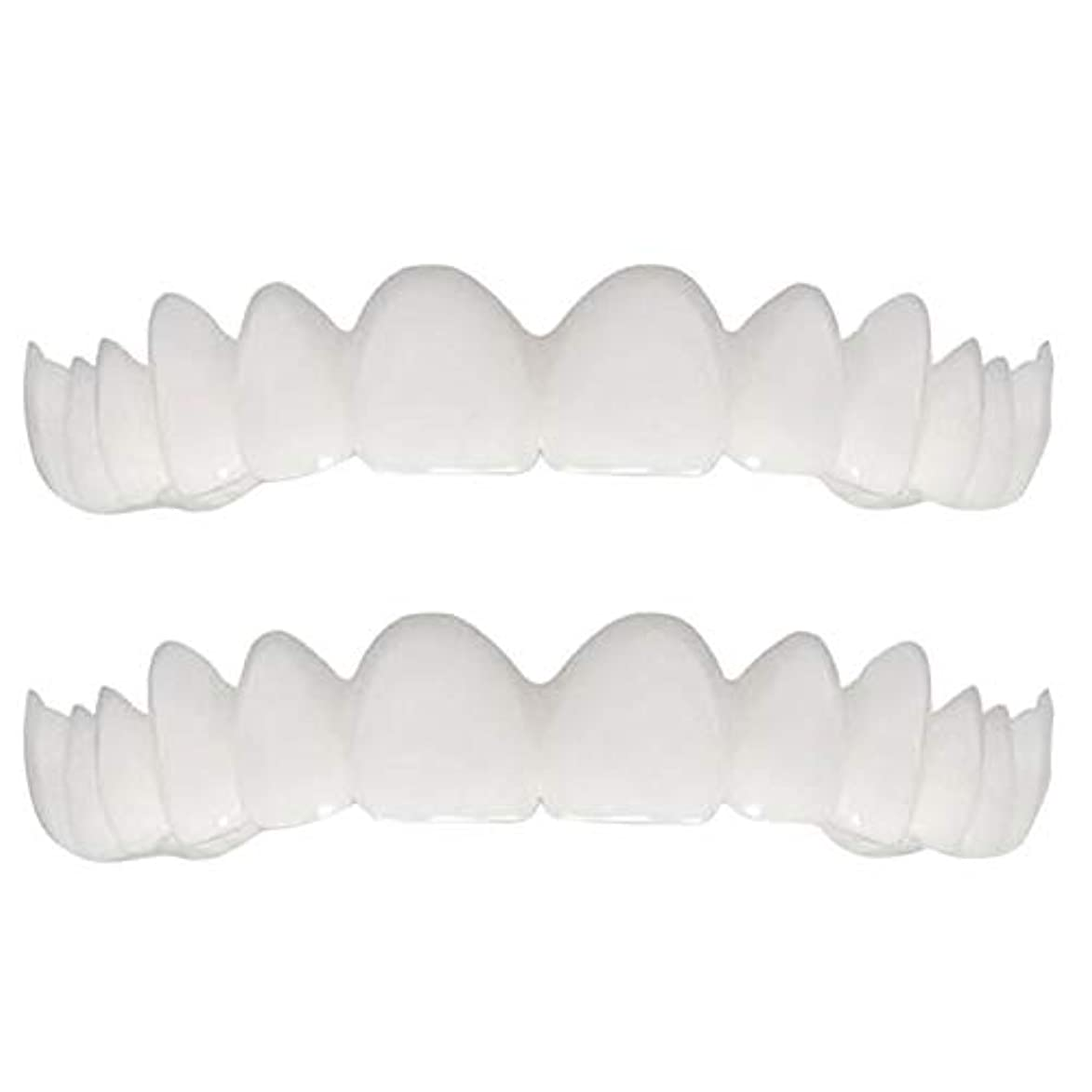 不当ハイキングに行く阻害するシリコーンシミュレーション義歯、上下歯列の白い歯ブレース(1セット),Boxed,UpperLower