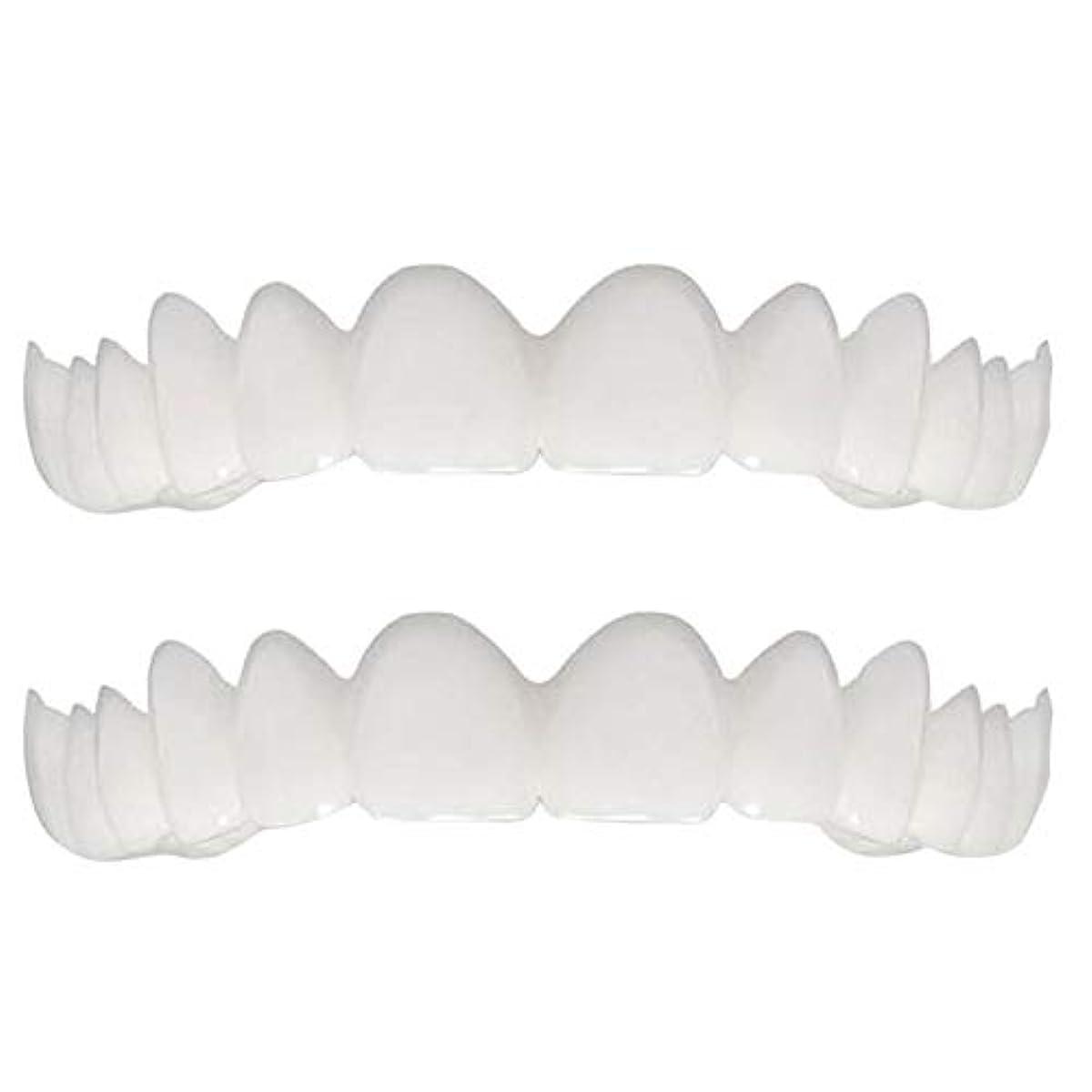 突然尊敬宿題シリコーンシミュレーション義歯、上下歯列の白い歯ブレース(1セット),Boxed,UpperLower