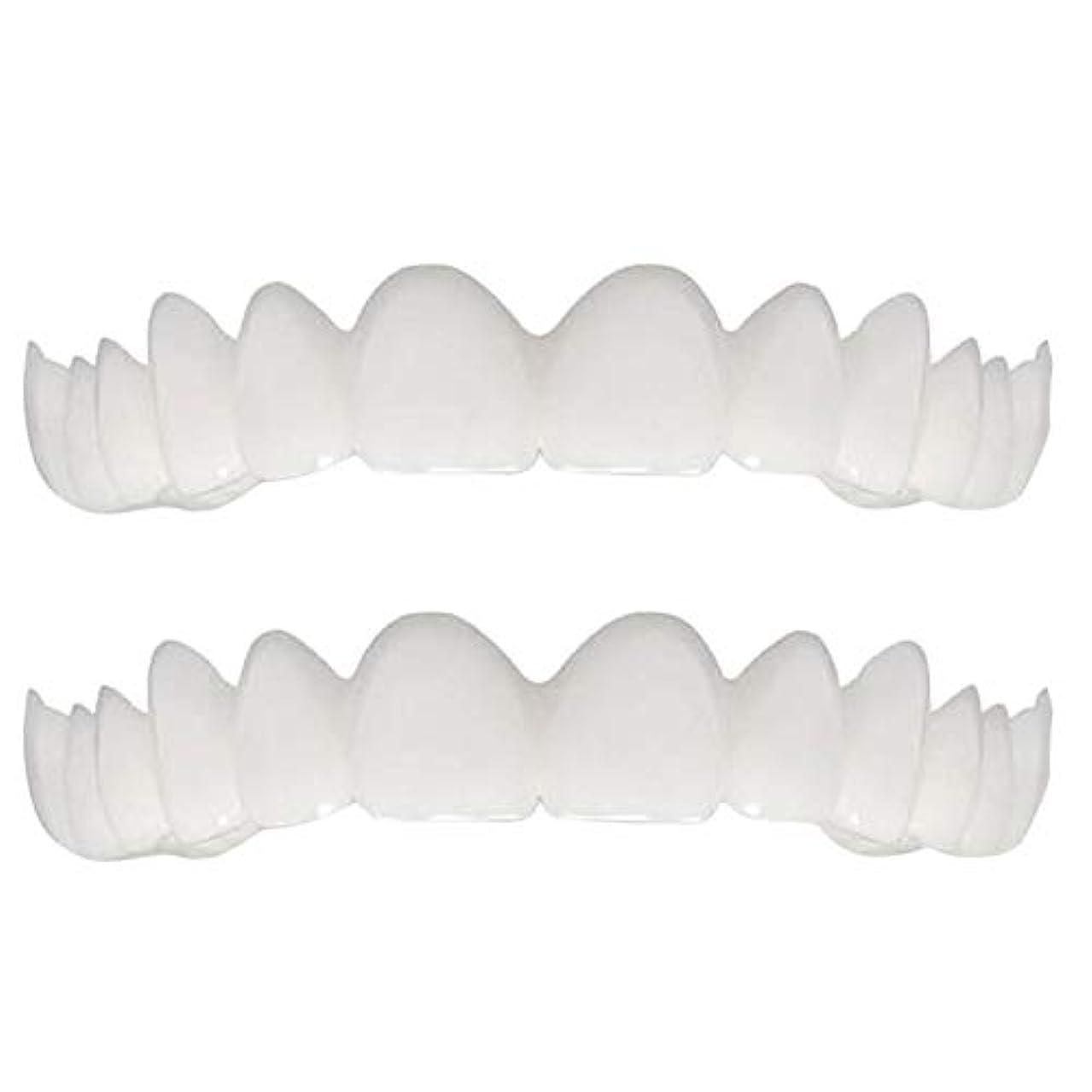 ハブブ欠如したいシリコーンシミュレーション義歯、白い歯ブレースの上下の列(5セット),Boxed,UpperLower
