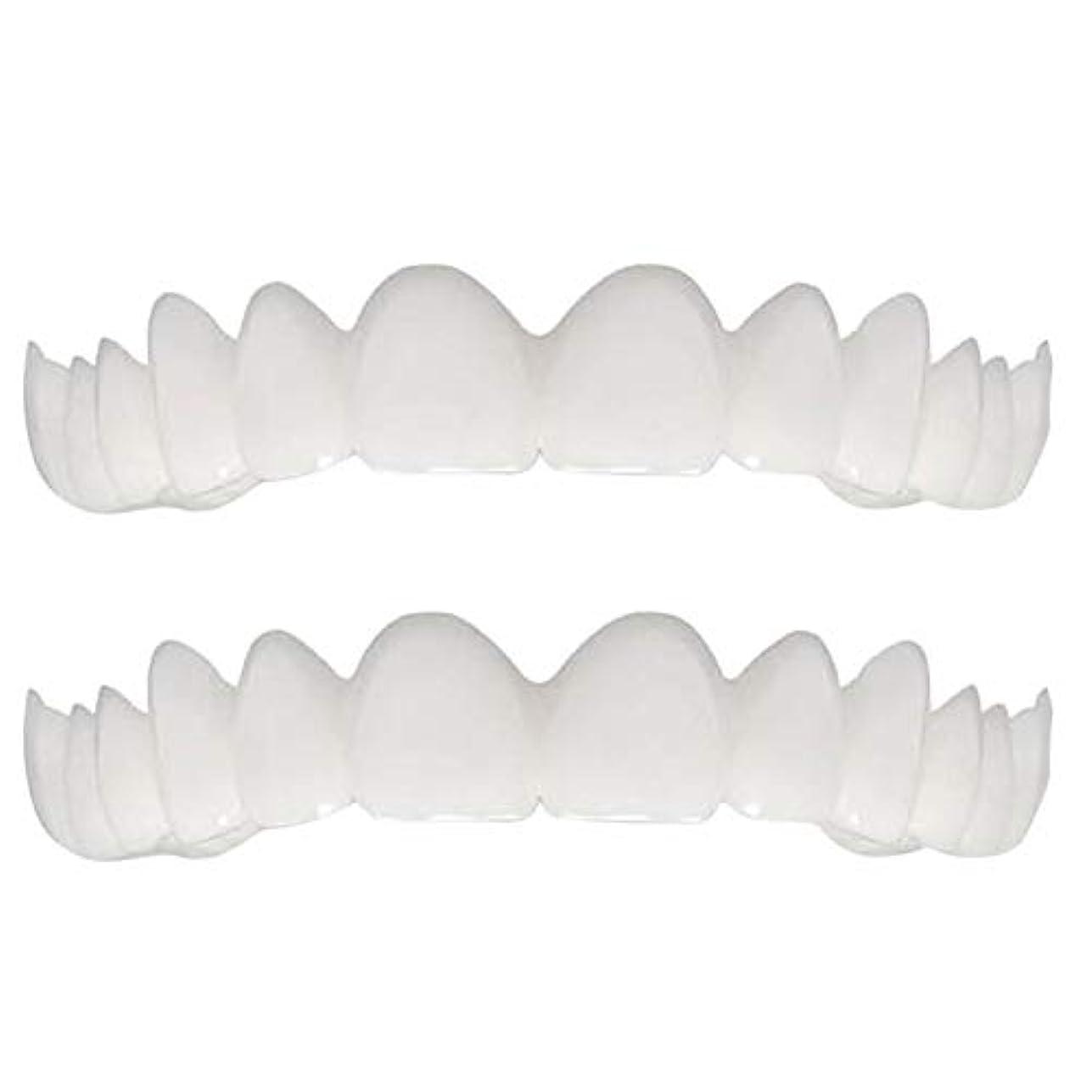 刺激する寄生虫死んでいるシリコーンシミュレーション義歯、上下歯列の白い歯ブレース(1セット),Boxed,UpperLower