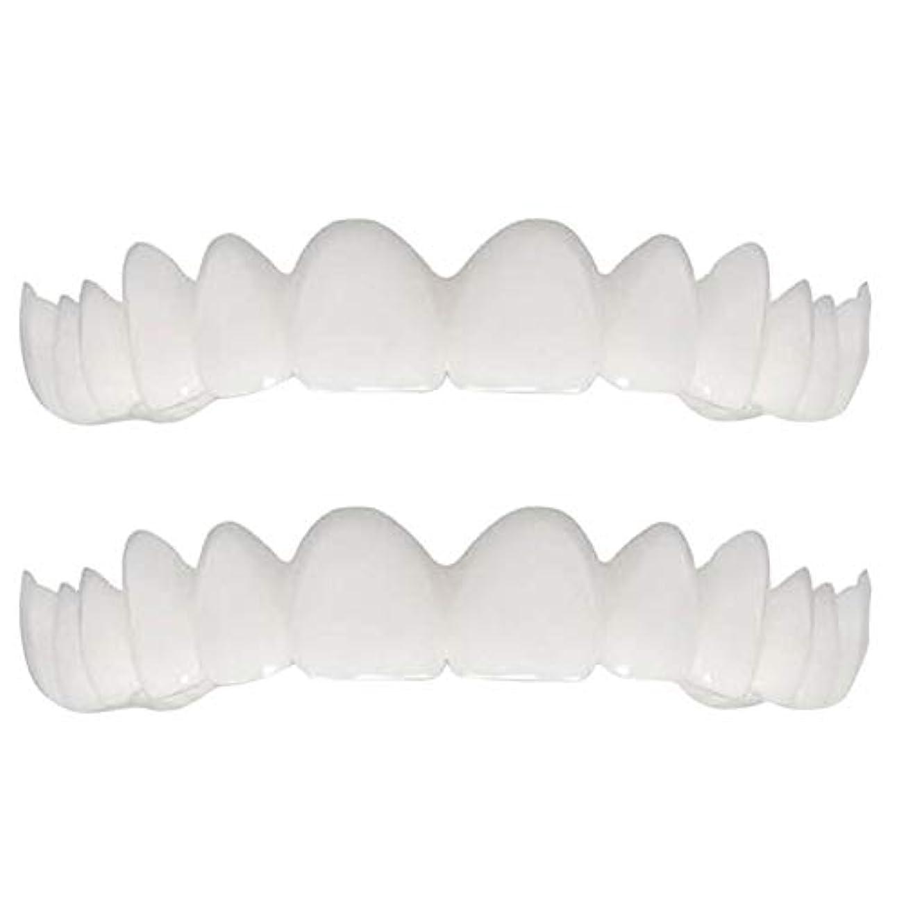 モロニックポップ会員シリコーンシミュレーション義歯、白い歯ブレースの上下の列(5セット),Boxed,UpperLower