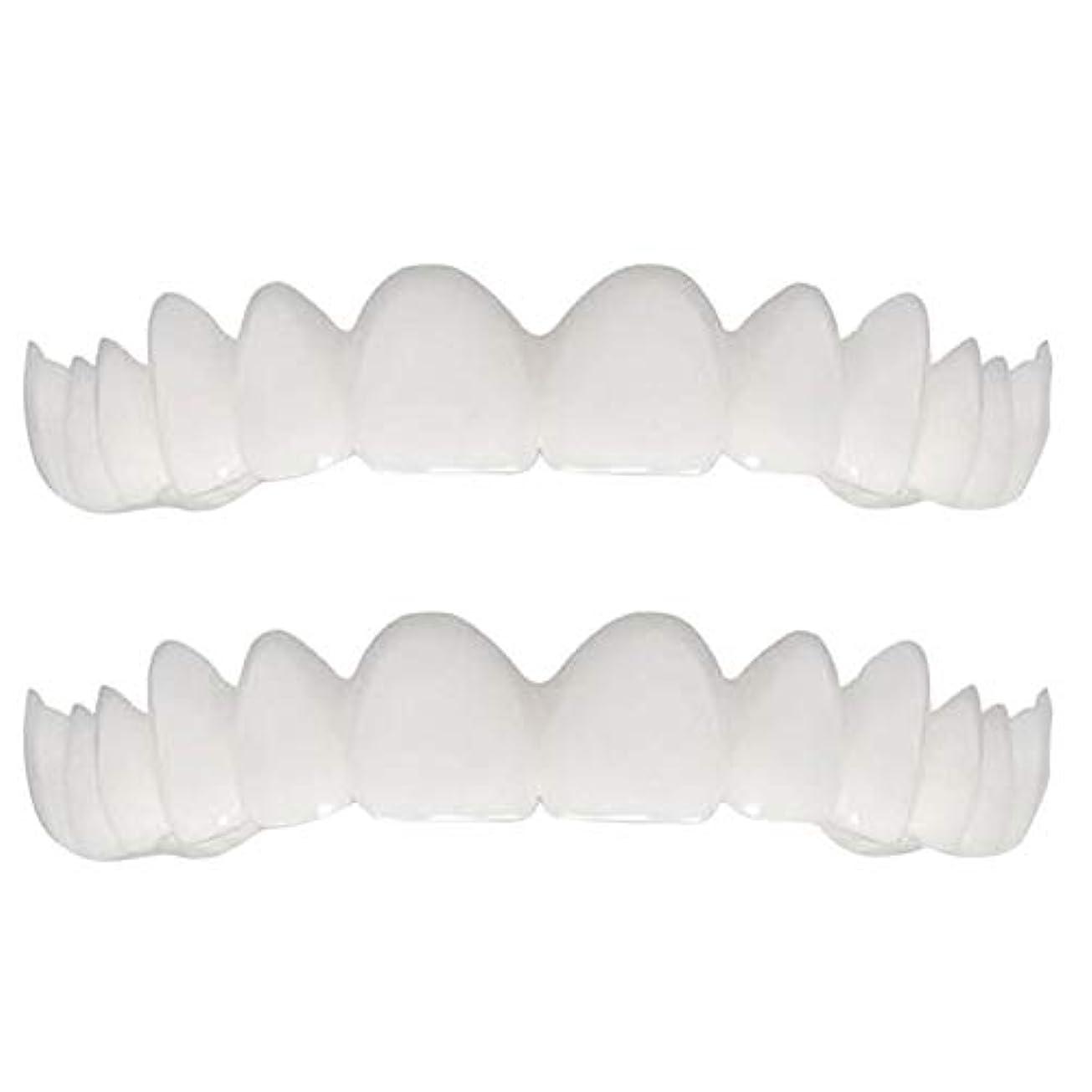 レザーチケットキャラクターシリコーンシミュレーション義歯、白い歯ブレースの上下の列(2セット),Boxed,UpperLower