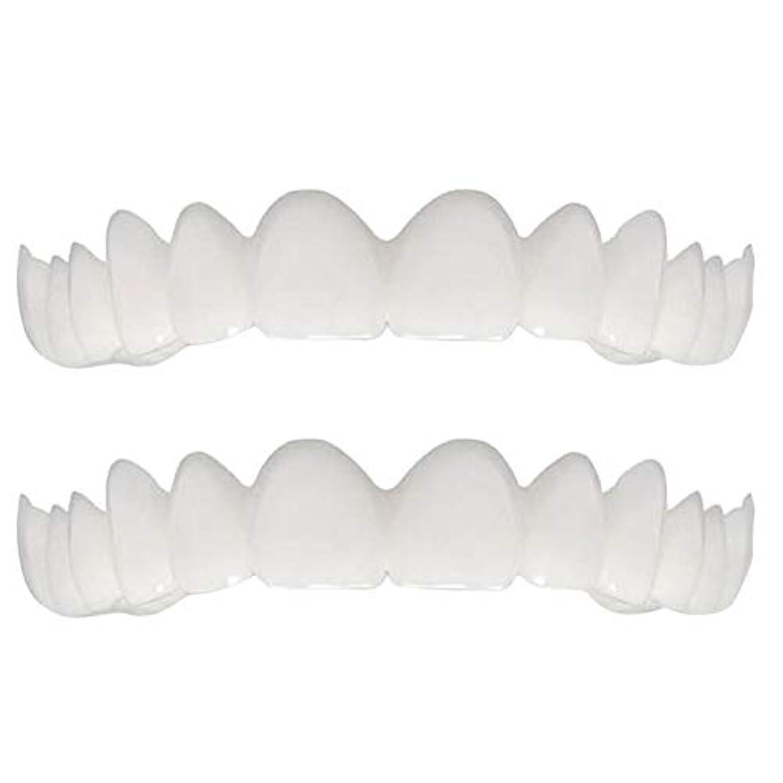 真剣にコイル追い出すシリコーンシミュレーション義歯、上下歯列の白い歯ブレース(1セット),Boxed,UpperLower