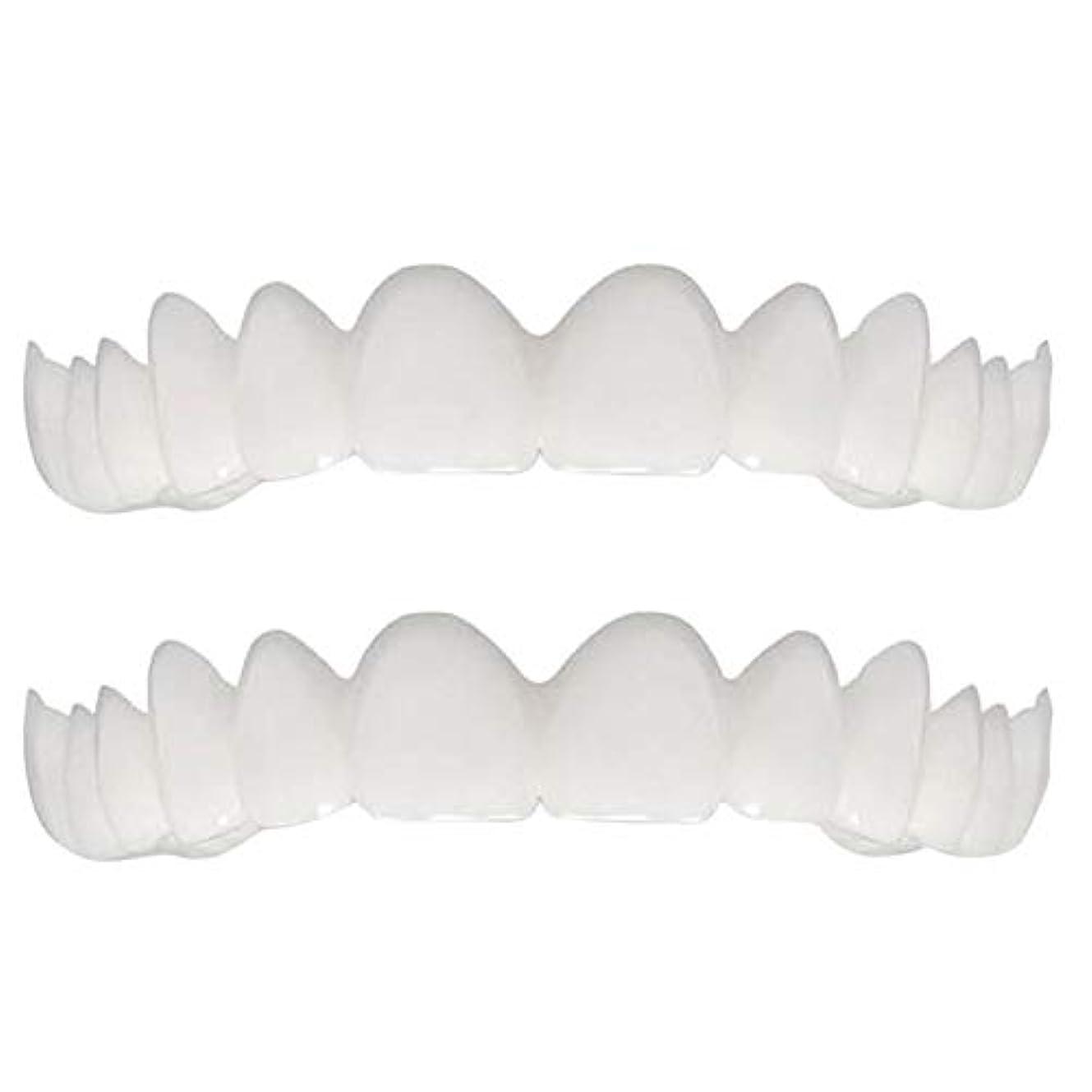 中野心賢明なシリコーンシミュレーション義歯、白い歯ブレースの上下の列(5セット),Boxed,UpperLower