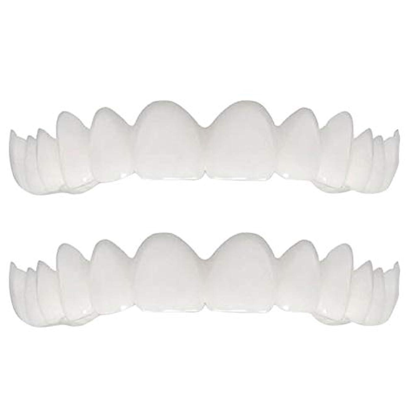 感謝ライム過言シリコーンシミュレーション義歯、上下歯列の白い歯ブレース(1セット),Boxed,UpperLower