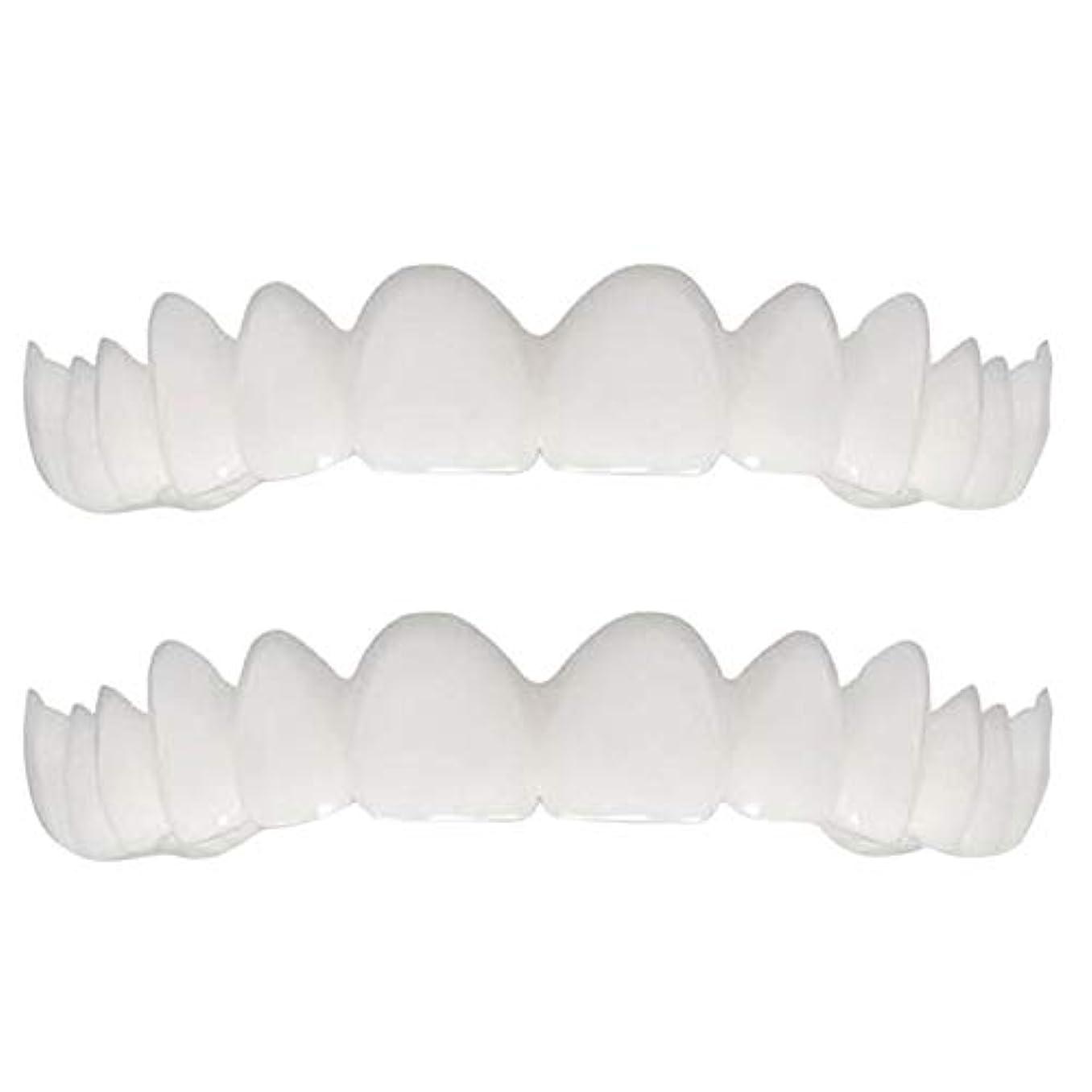消化器加害者サンダルシリコーンシミュレーション義歯、白い歯ブレースの上下の列(2セット),Boxed,UpperLower