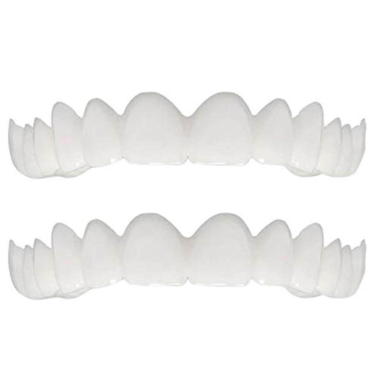 プレビスサイトそれぞれ退屈なシリコーンシミュレーション義歯、白い歯ブレースの上下の列(2セット),Boxed,UpperLower
