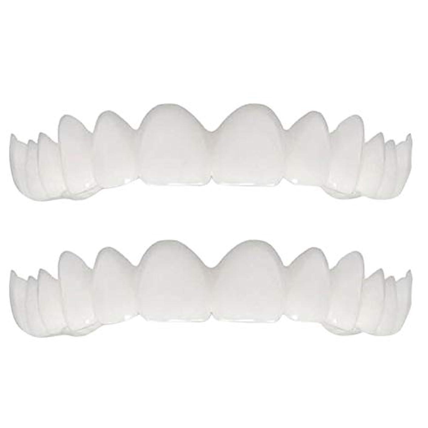 追記預言者ファウルシリコーンシミュレーション義歯、白い歯ブレースの上下の列(2セット),Boxed,UpperLower