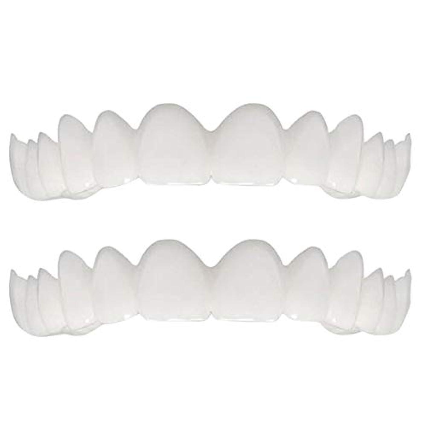 謝罪フィラデルフィアかなりのシリコーンシミュレーション義歯、上下歯列の白い歯ブレース(1セット),Boxed,UpperLower