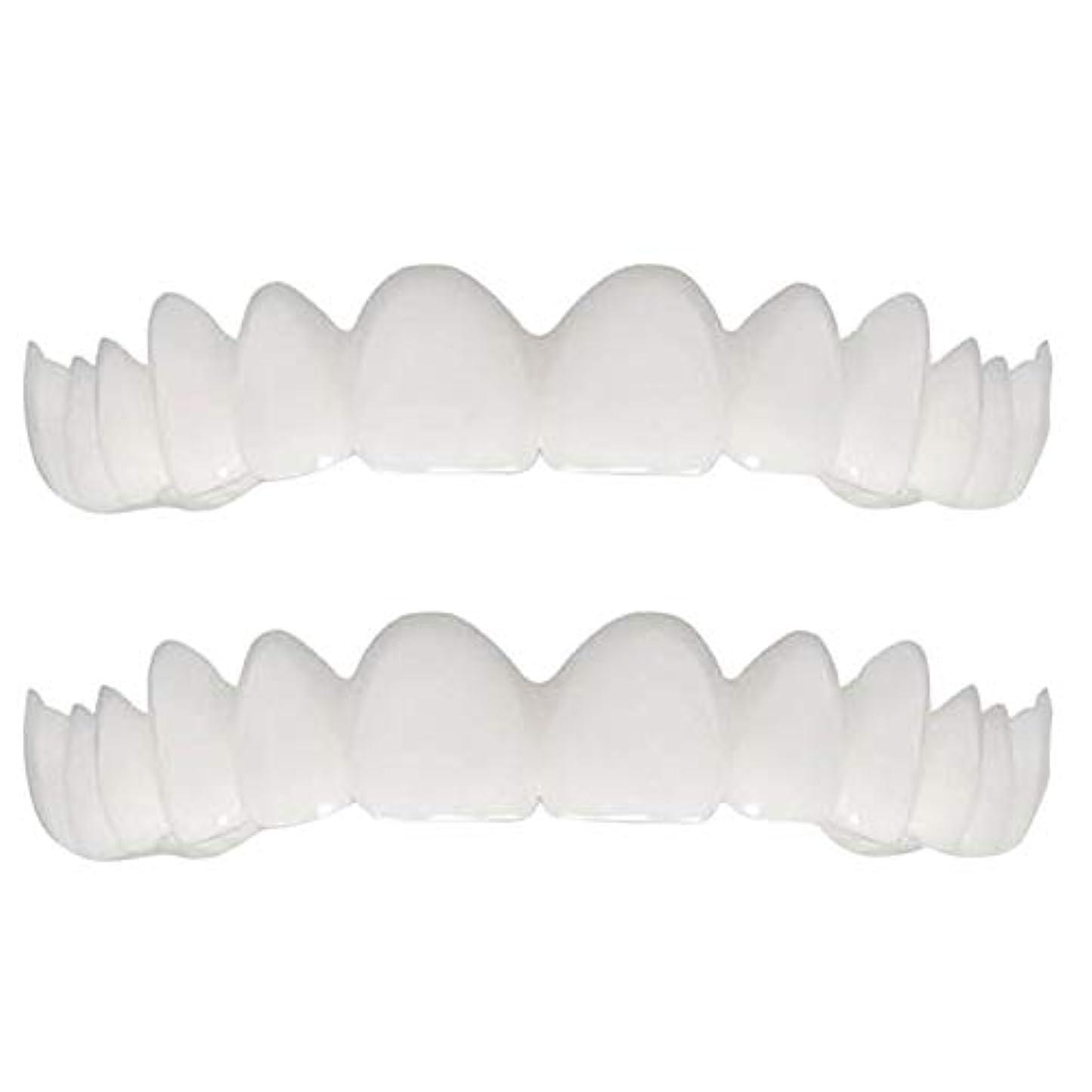 触覚ハンドブックオーバードローシリコーンシミュレーション義歯、白い歯ブレースの上下の列(5セット),Boxed,UpperLower