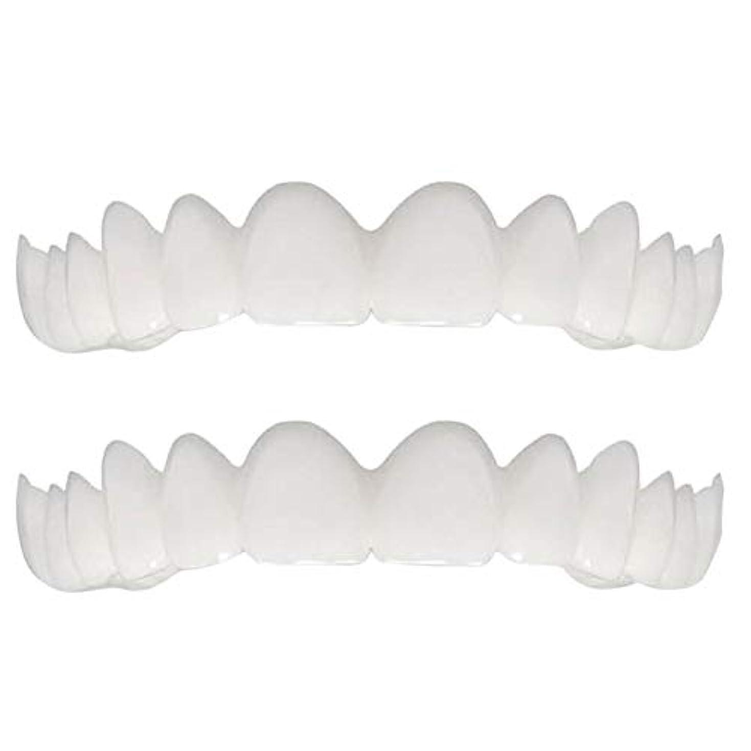キャッシュ露談話シリコーンシミュレーション義歯、白い歯ブレースの上下の列(5セット),Boxed,UpperLower
