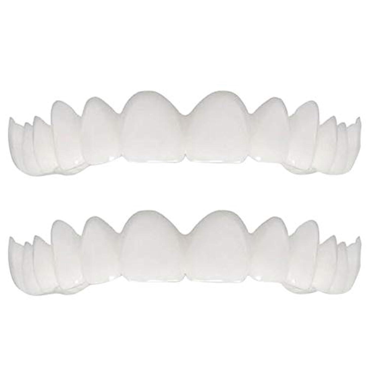 シリコーンシミュレーション義歯、上下歯列の白い歯ブレース(1セット),Boxed,UpperLower