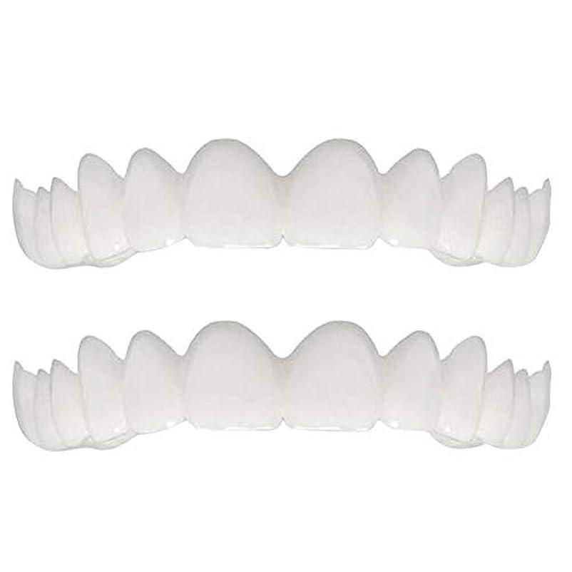 キャンパス治世クレジットシリコーンシミュレーション義歯、上下歯列の白い歯ブレース(1セット),Boxed,UpperLower