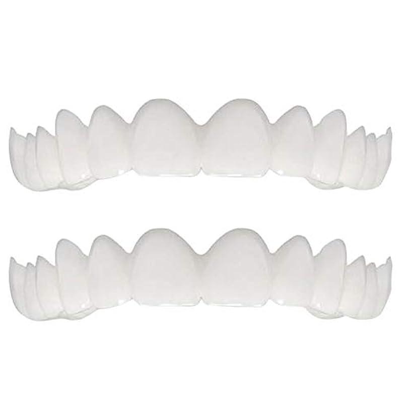 ブランデー早くようこそシリコーンシミュレーション義歯、白い歯ブレースの上下の列(2セット),Boxed,UpperLower