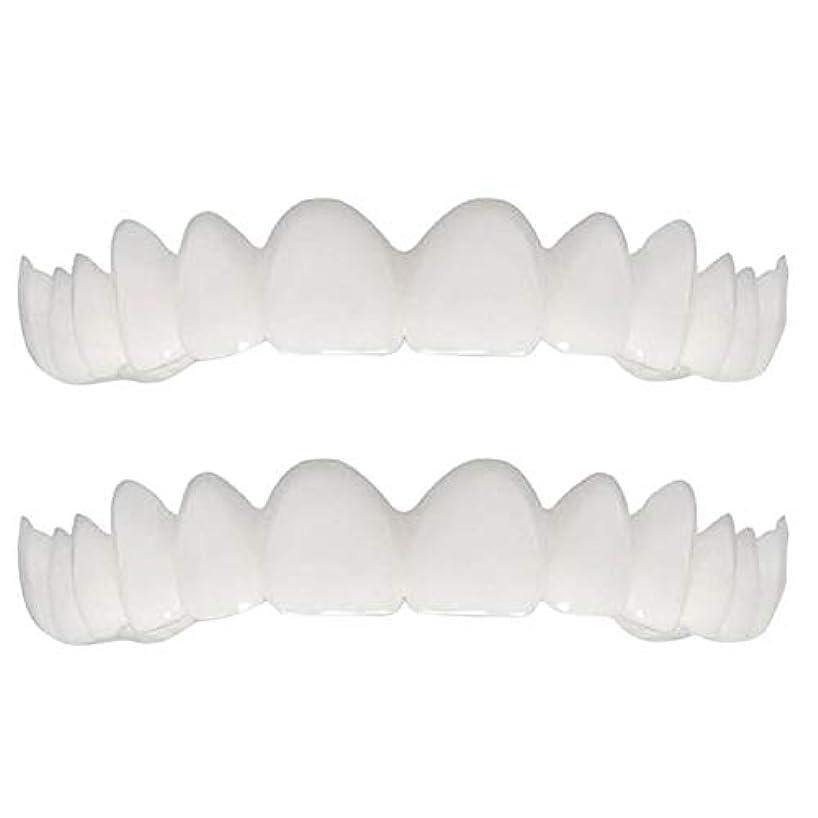素晴らしい同一の確認してくださいシリコーンシミュレーション義歯、上下歯列の白い歯ブレース(1セット),Boxed,UpperLower