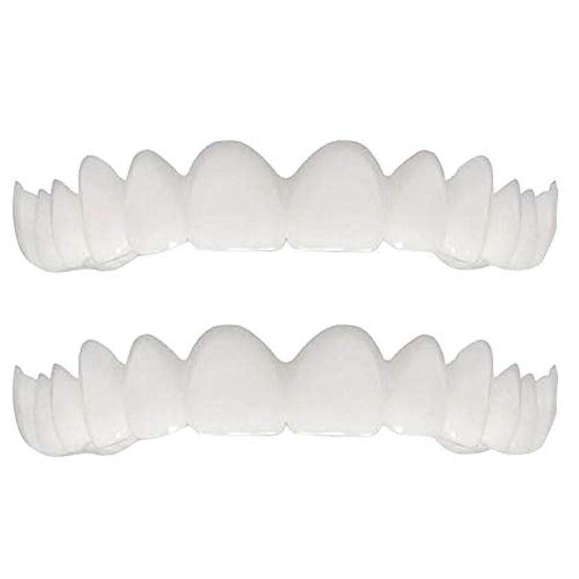 有害な祝福物質シリコーンシミュレーション義歯、上下歯列の白い歯ブレース(1セット),Boxed,UpperLower