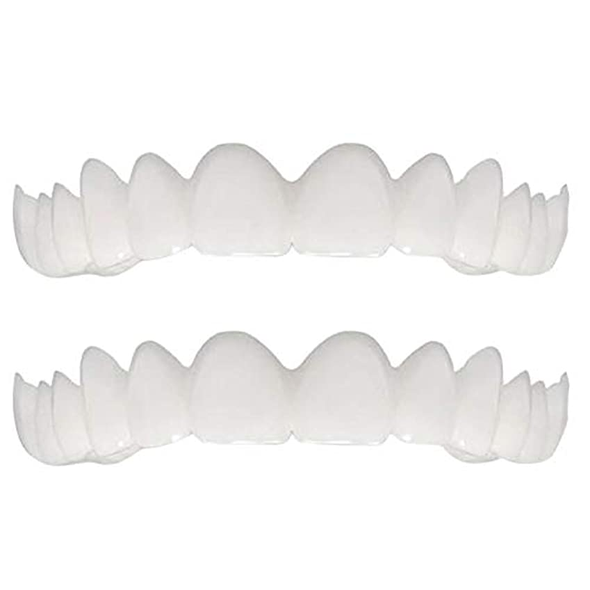 散歩に行く手数料イタリアのシリコーンシミュレーション義歯、白い歯ブレースの上下の列(5セット),Boxed,UpperLower