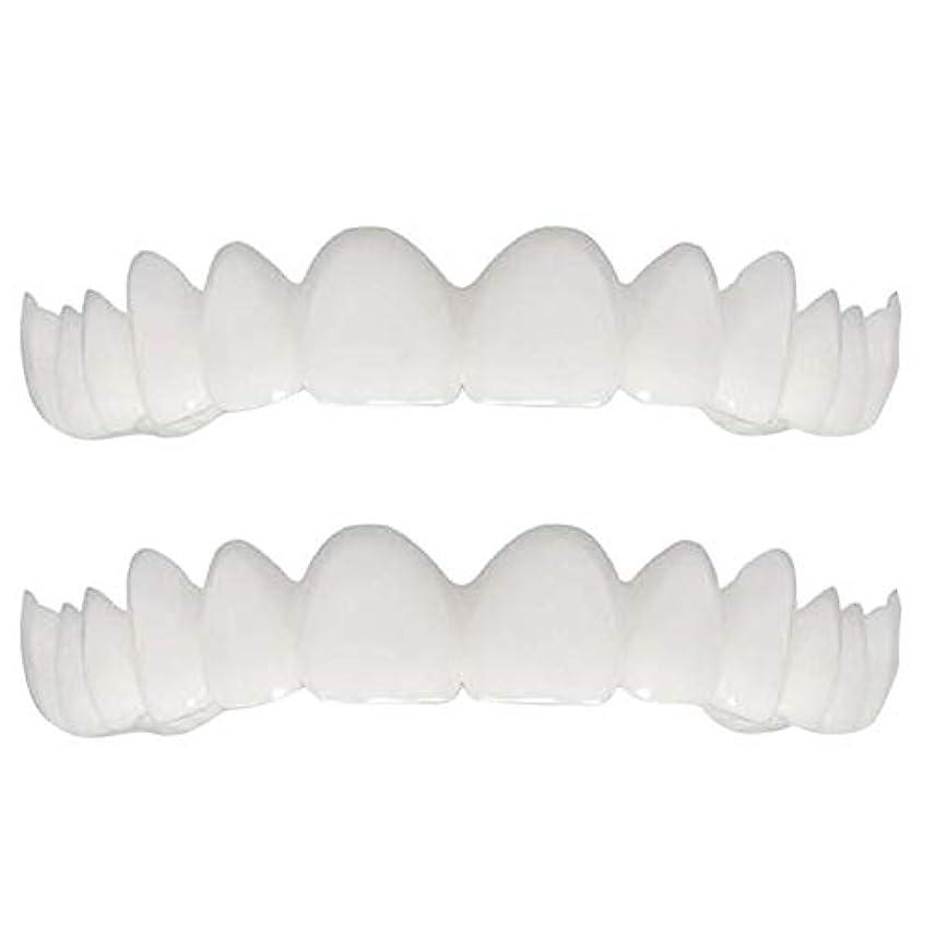 保険をかける実業家抹消シリコーンシミュレーション義歯、上下歯列の白い歯ブレース(1セット),Boxed,UpperLower