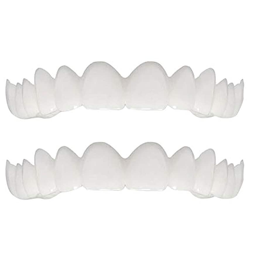 うまくやる()委任する高尚なシリコーンシミュレーション義歯、白い歯ブレースの上下の列(2セット),Boxed,UpperLower