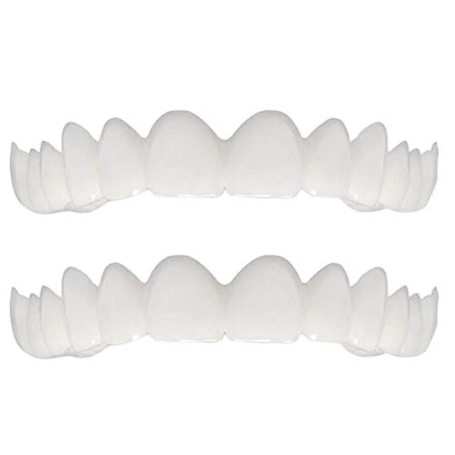 離れたキャンバス下位シリコーンシミュレーション義歯、白い歯ブレースの上下の列(5セット),Boxed,UpperLower