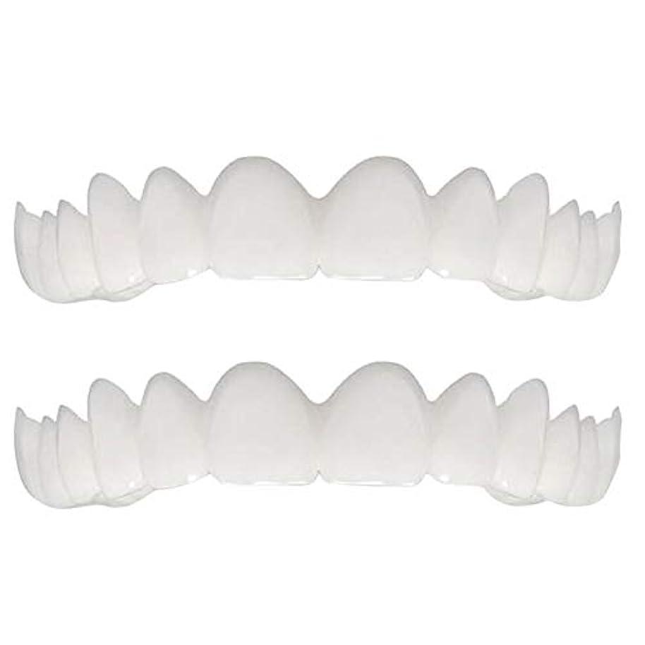 植生すみません兵士シリコーンシミュレーション義歯、白い歯ブレースの上下の列(5セット),Boxed,UpperLower