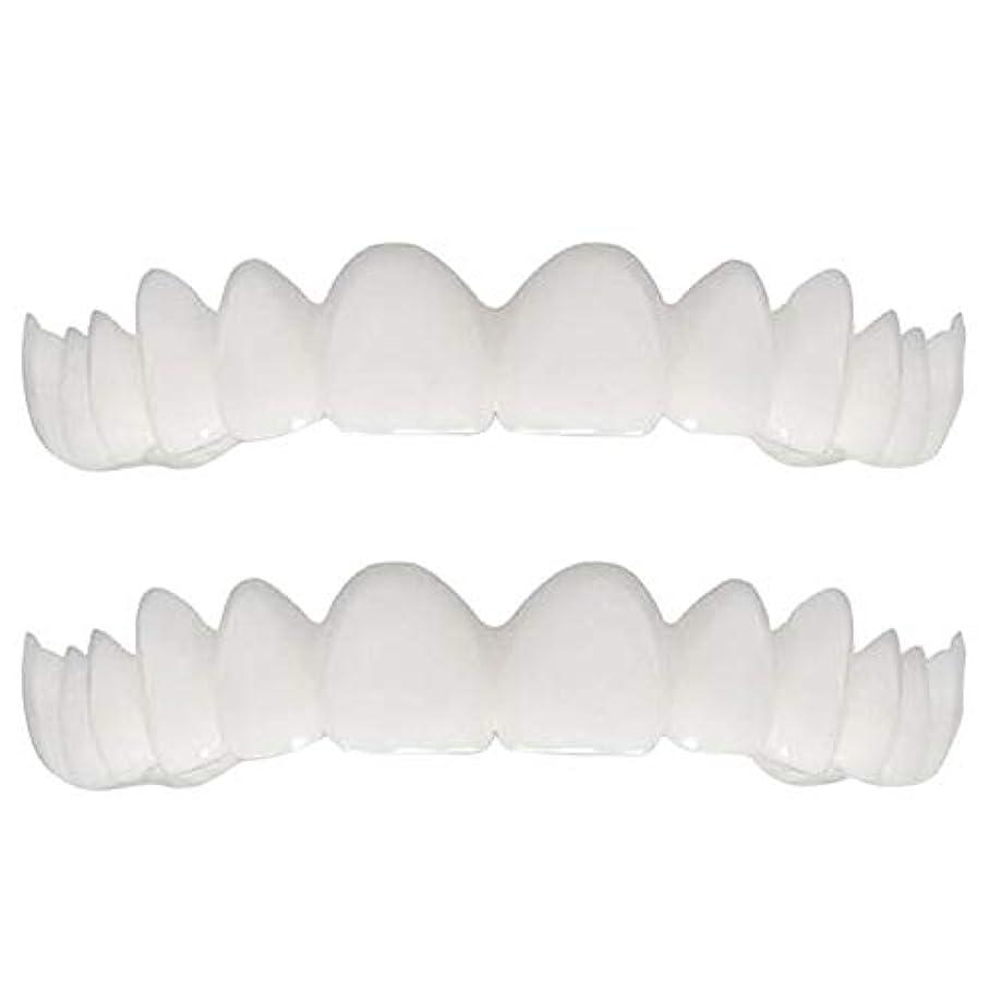 王族いわゆる立ち寄るシリコーンシミュレーション義歯、白い歯ブレースの上下の列(2セット),Boxed,UpperLower