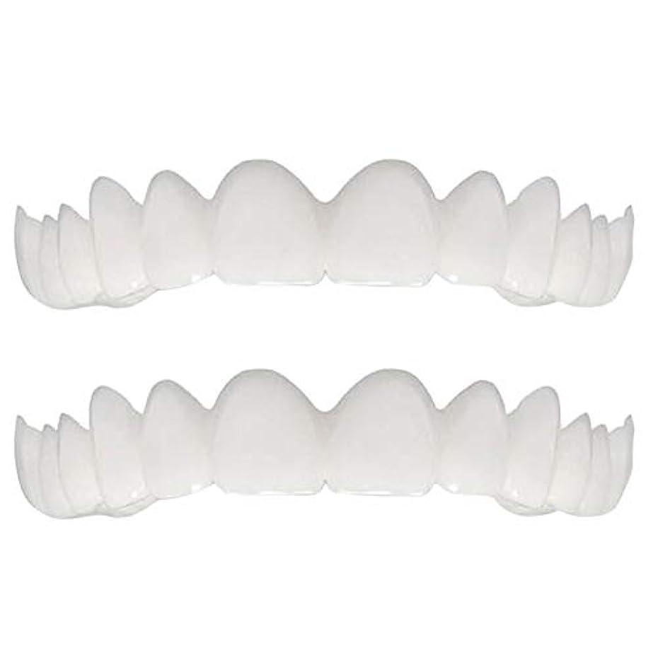 強打深いアパルシリコーンシミュレーション義歯、上下歯列の白い歯ブレース(1セット),Boxed,UpperLower
