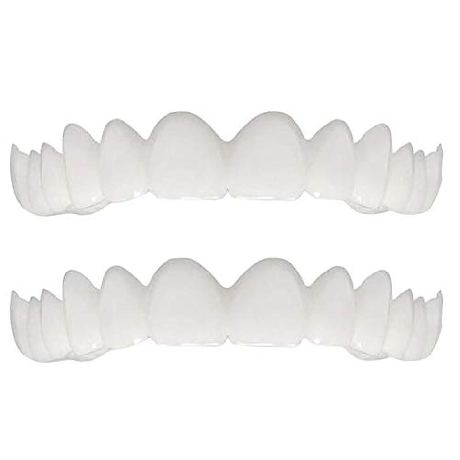 保存するまだ追い払うシリコーンシミュレーション義歯、白い歯ブレースの上下の列(2セット),Boxed,UpperLower