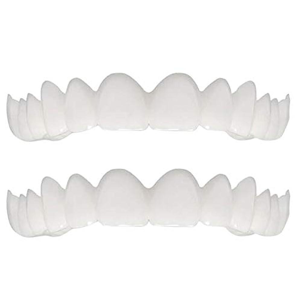 王朝致命的な傑作シリコーンシミュレーション義歯、白い歯ブレースの上下の列(5セット),Boxed,UpperLower