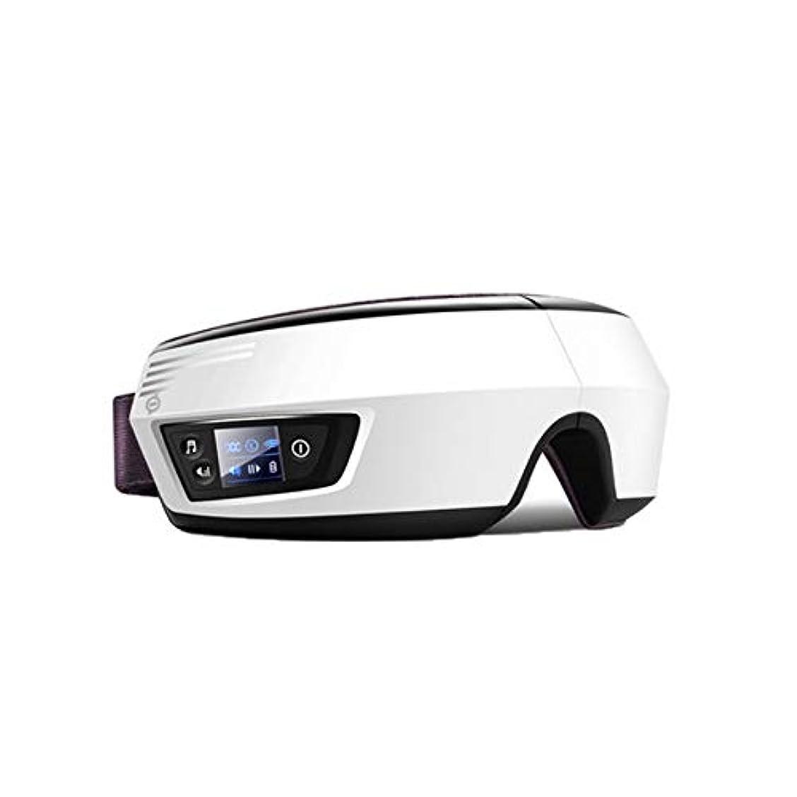 交通ボーダーばかげているマッサージャー - ホットプレス疲労ダークアイマスク視力保護眼鏡 (Color : Pearl White)