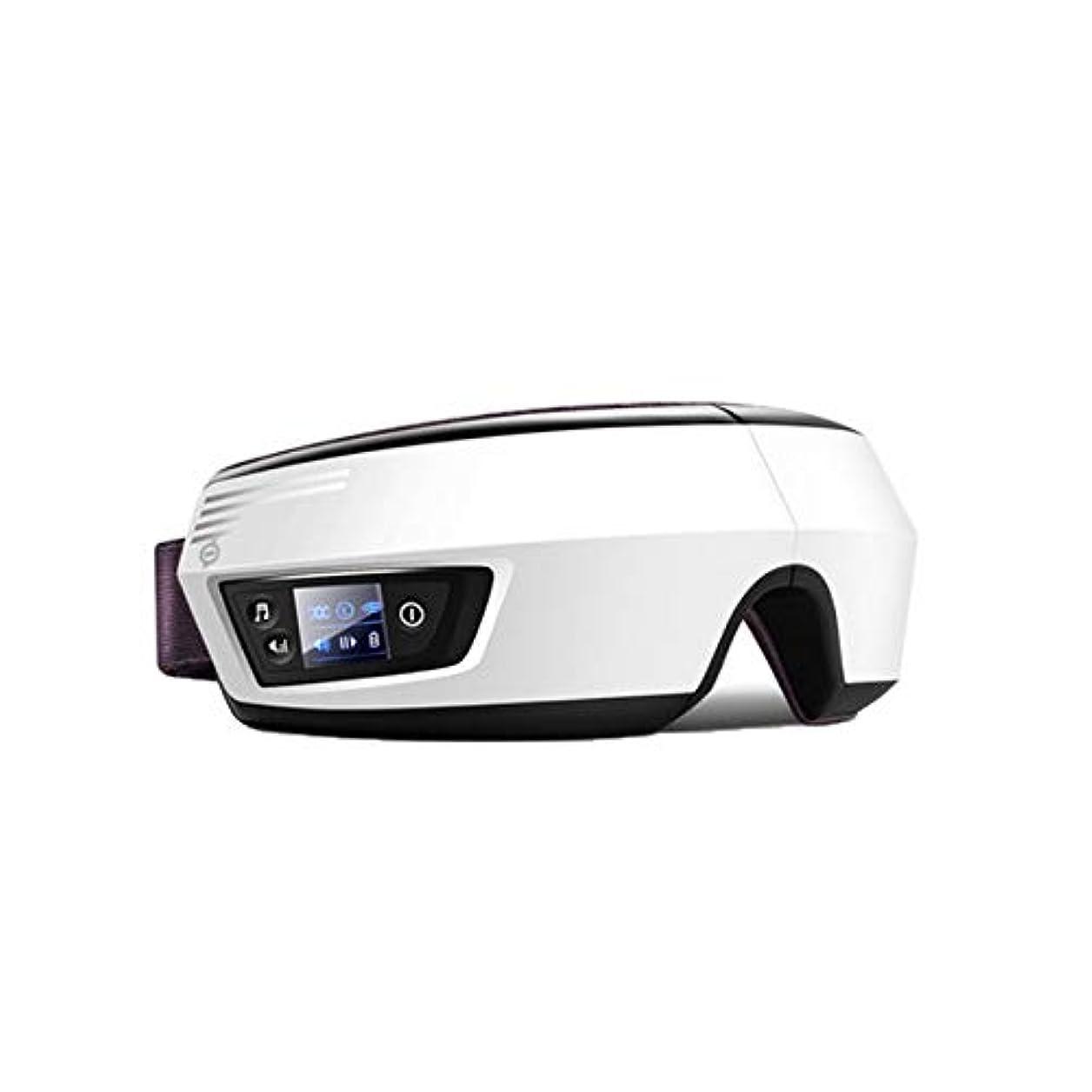 マッサージャー - ホットプレス疲労ダークアイマスク視力保護眼鏡 (Color : Pearl White)