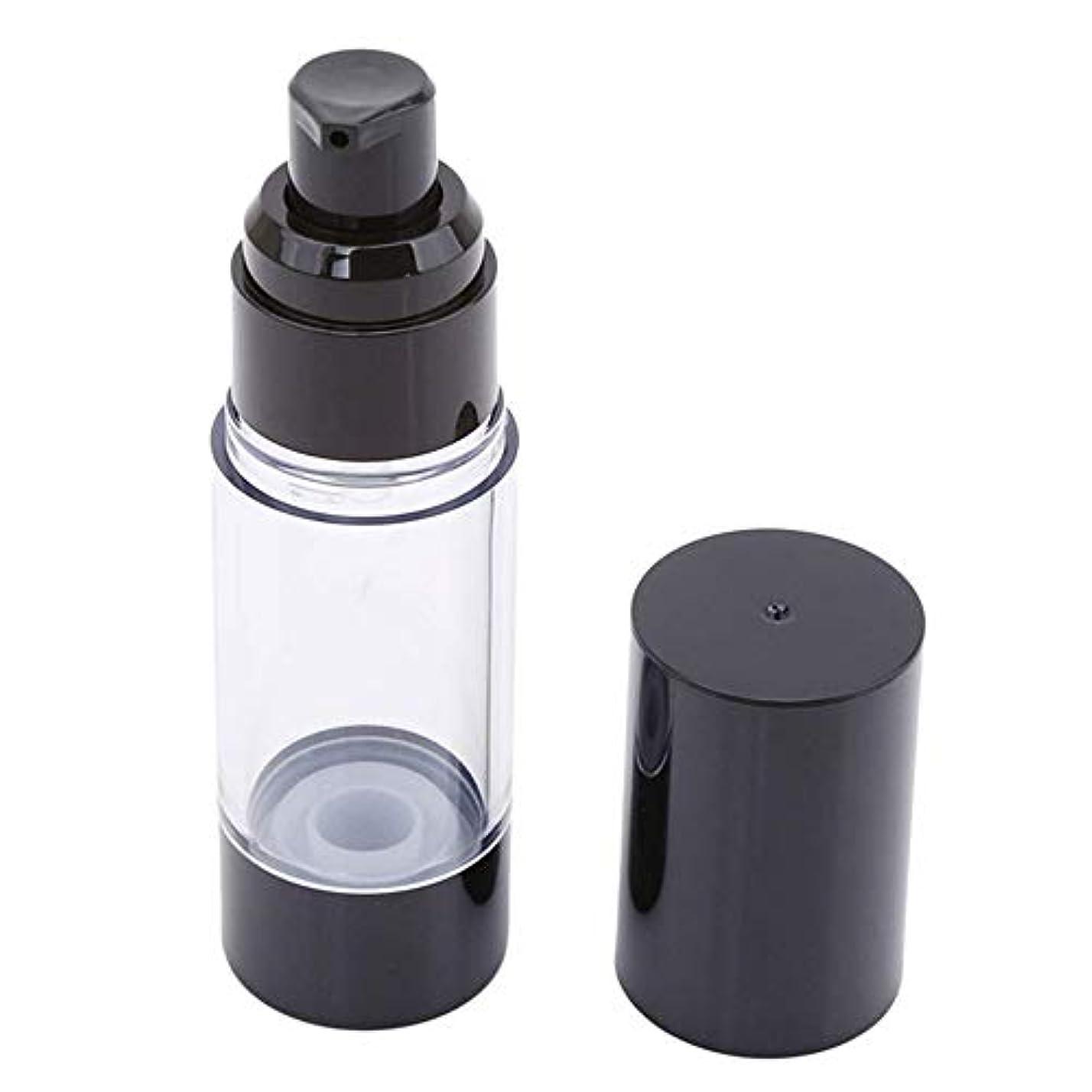 1st market クリエイティブポータブルエアレスボトルトラベル化粧品エマルジョン空収納コンテナ30ミリリットル