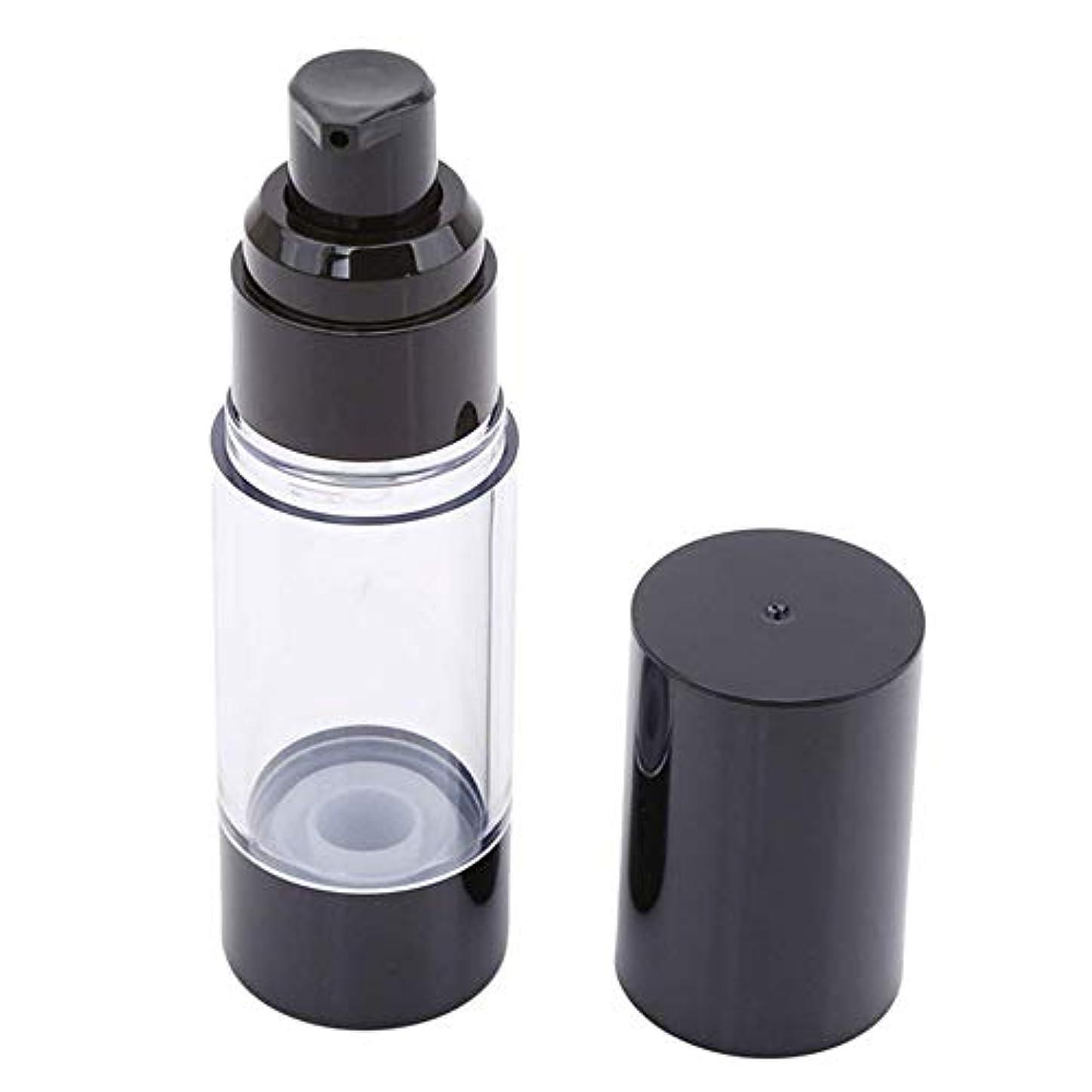 避けられない太鼓腹ヒロイック1st market クリエイティブポータブルエアレスボトルトラベル化粧品エマルジョン空収納コンテナ30ミリリットル