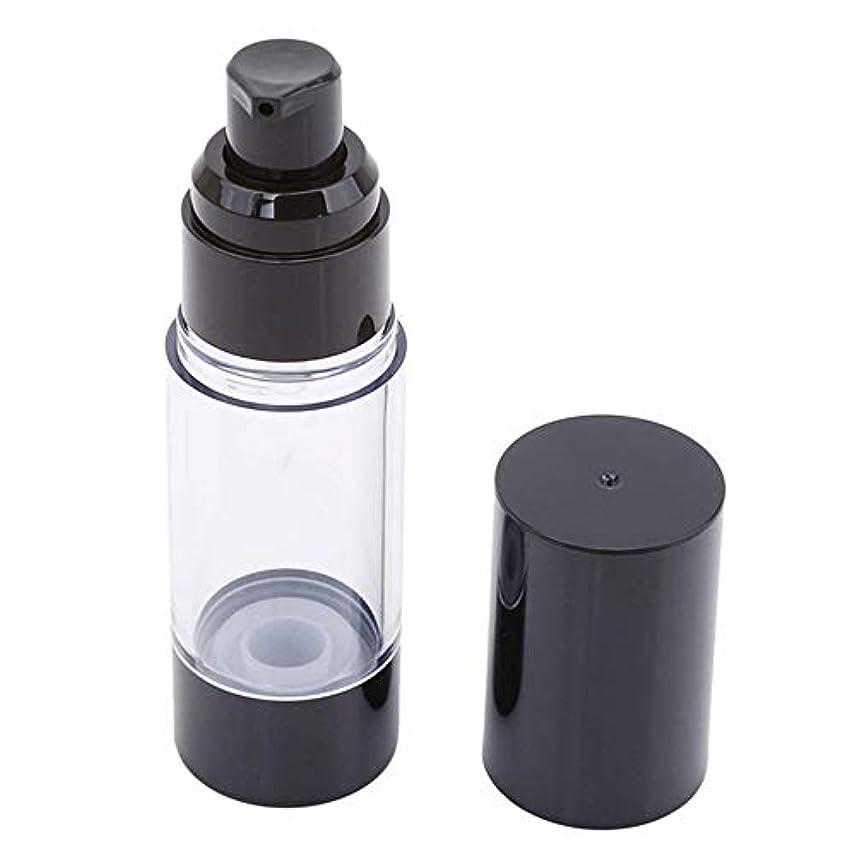 あいまいな蒸昇進1st market クリエイティブポータブルエアレスボトルトラベル化粧品エマルジョン空収納コンテナ30ミリリットル