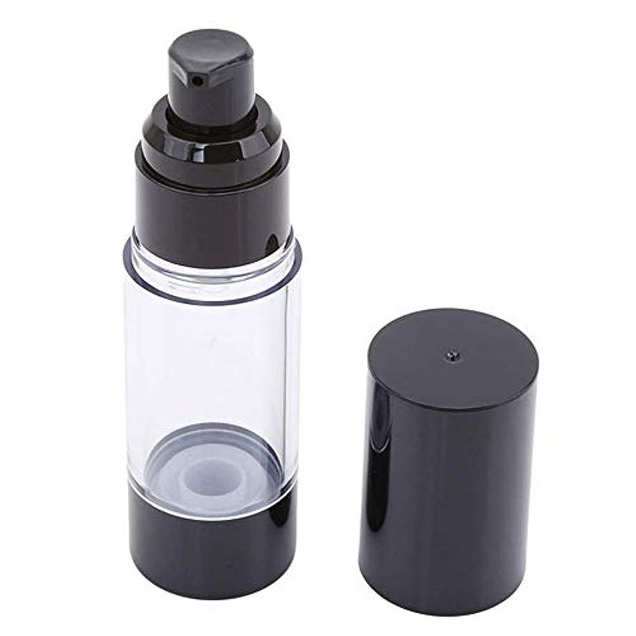 ヒューマニスティックスナップ発明1st market クリエイティブポータブルエアレスボトルトラベル化粧品エマルジョン空収納コンテナ30ミリリットル