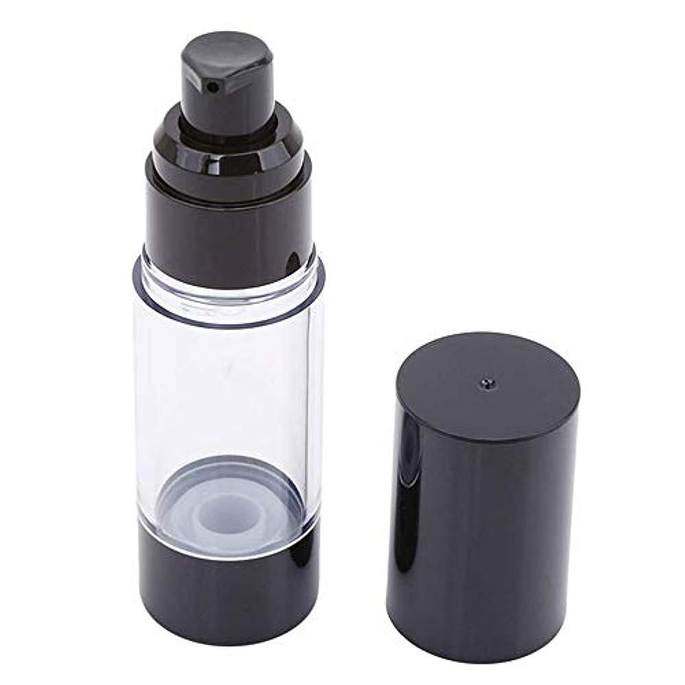 迫害負先1st market クリエイティブポータブルエアレスボトルトラベル化粧品エマルジョン空収納コンテナ30ミリリットル