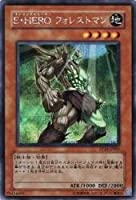 【シングルカード】E・HEROフォレストマン 【SCR】 PP10-JP001-SCR [遊戯王カード]《プレミアムパック》