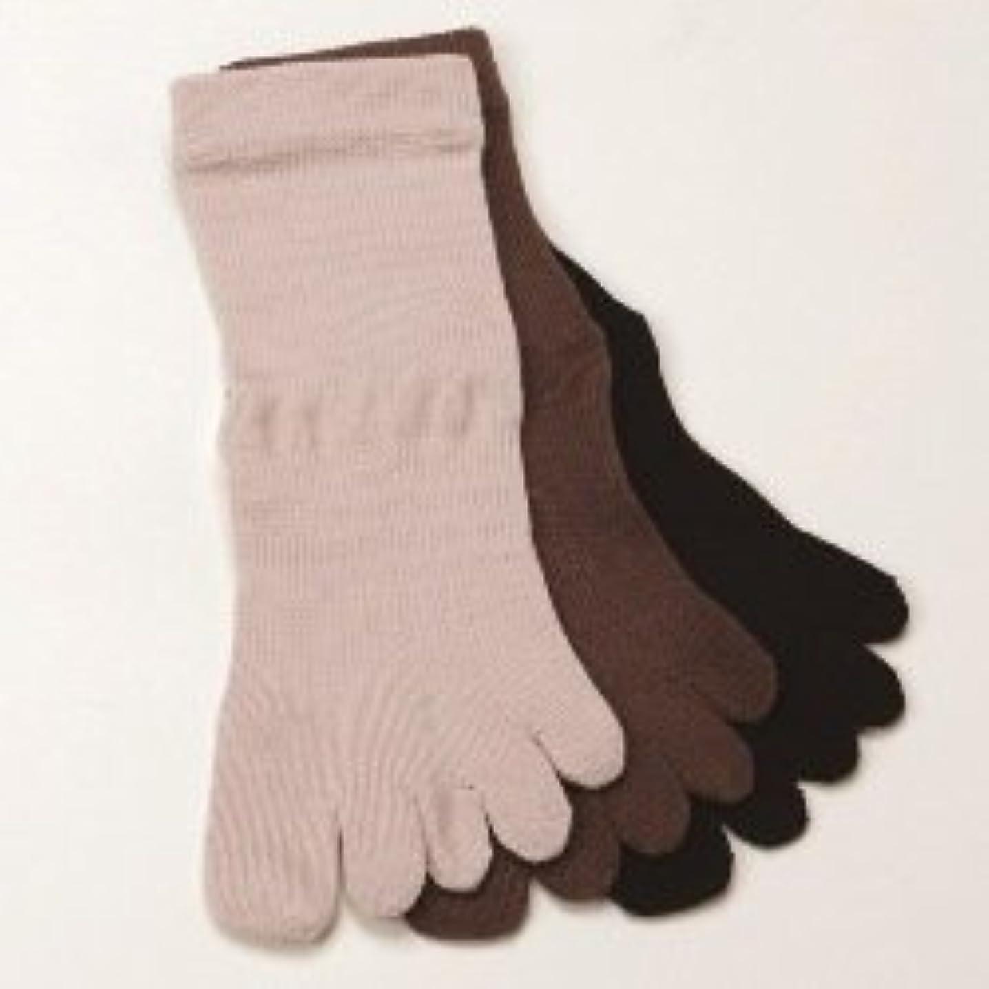 メロディアスできれば丘トルマリン 安心環 婦人用5本指ソックス 健康は快適な足元から!(黒 お得!2足組)