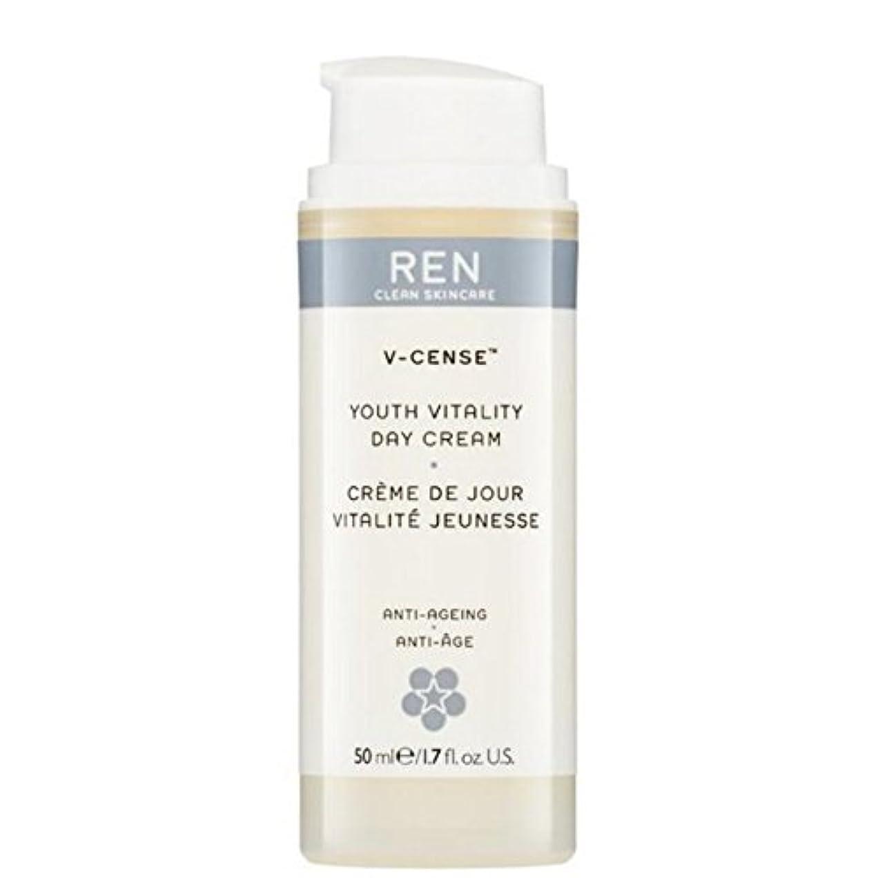 不正火山風景の-リバイタライジングナイトクリーム x4 - REN V-Cense Revitalising Night Cream (Pack of 4) [並行輸入品]