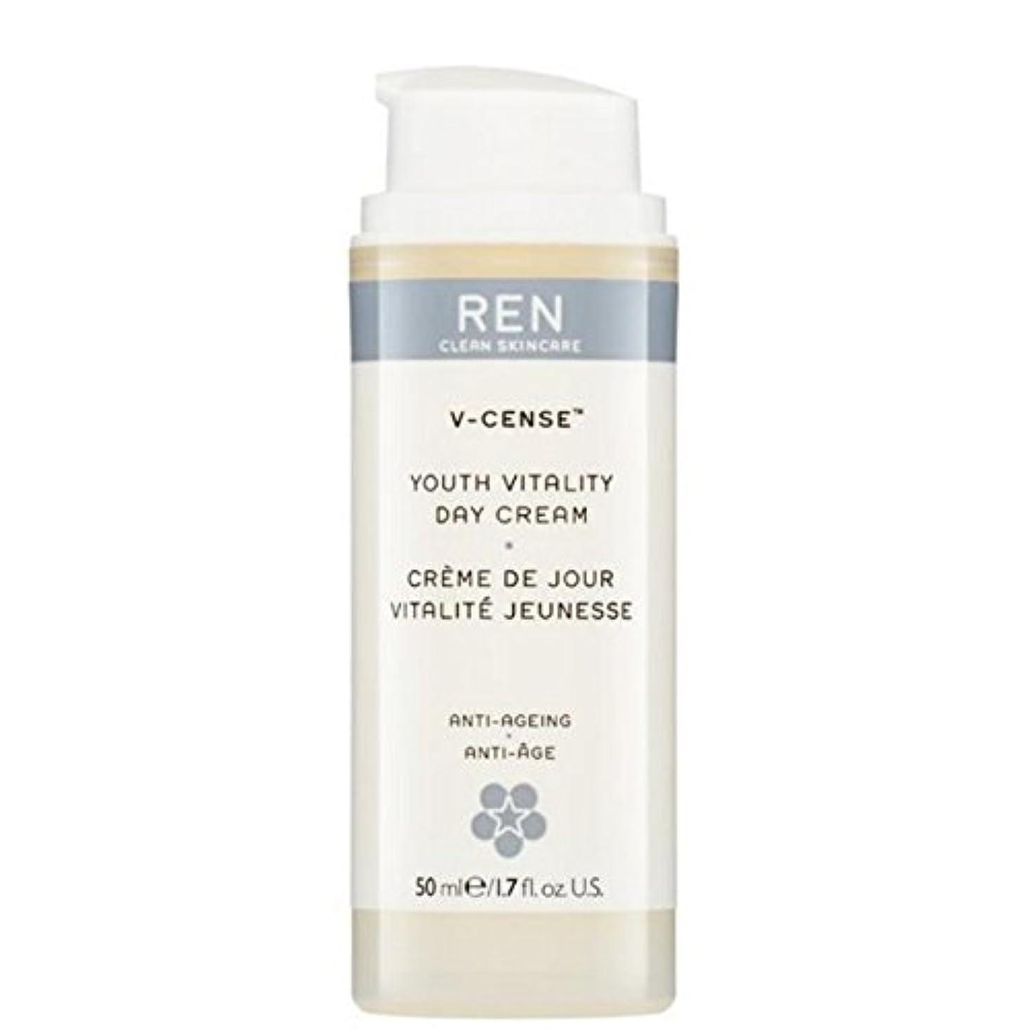 改修する定数伝染性の-リバイタライジングナイトクリーム x4 - REN V-Cense Revitalising Night Cream (Pack of 4) [並行輸入品]