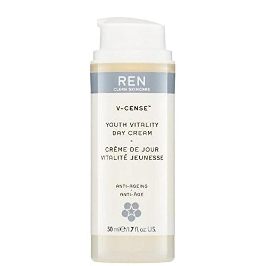メタルラインマーティフィールディングバブルの-リバイタライジングナイトクリーム x2 - REN V-Cense Revitalising Night Cream (Pack of 2) [並行輸入品]
