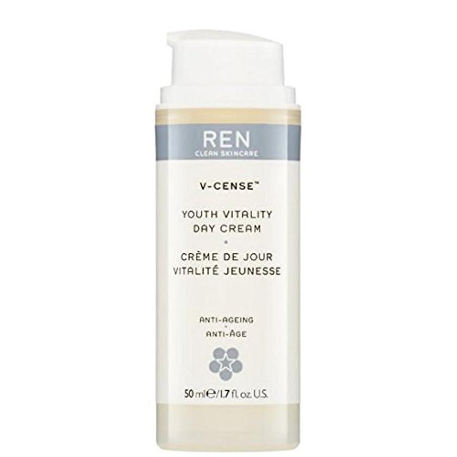 ハードハチ水分の-リバイタライジングナイトクリーム x4 - REN V-Cense Revitalising Night Cream (Pack of 4) [並行輸入品]