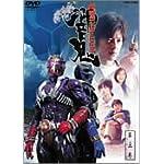 仮面ライダー響鬼 VOL.3 [DVD]
