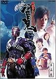 仮面ライダー響鬼 VOL.3[DVD]