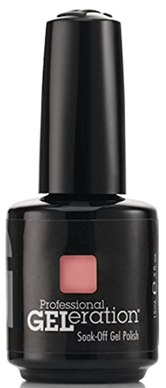 免疫先見の明幻滅Jessica GELeration Gel Polish - Double Bubble - 15ml / 0.5oz