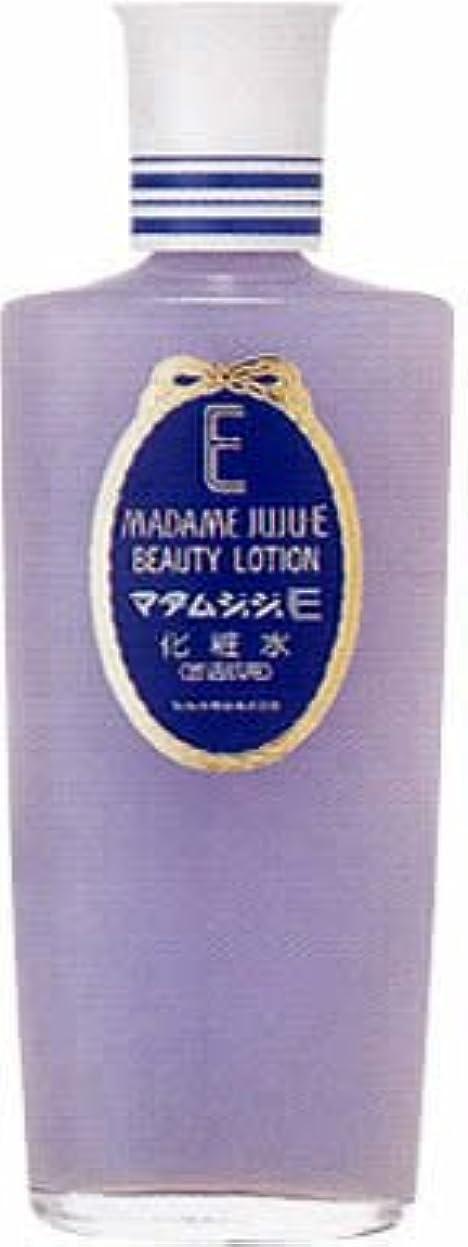 甲虫脅迫美的マダムジュジュE 化粧水 ビタミンE+卵黄リポイド配合 150ml